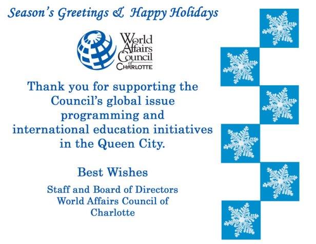 Season's Greetings and Happy Holidays 2012